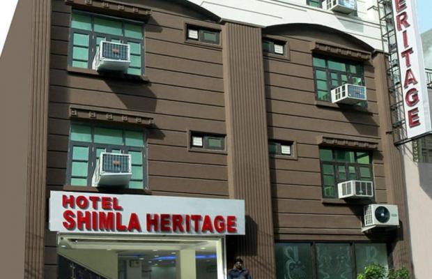 фото отеля Shimla Heritage изображение №1