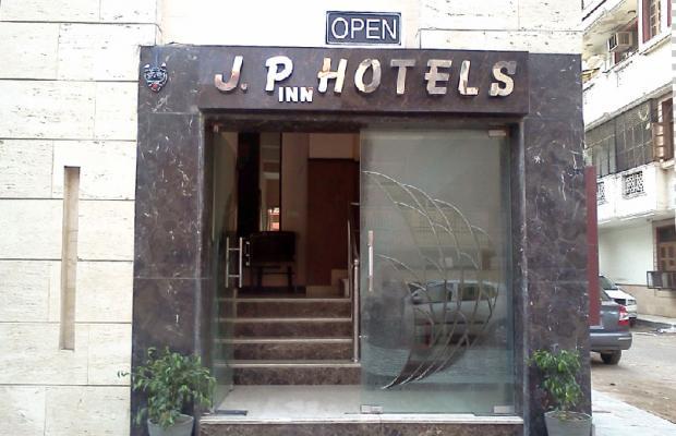 фото отеля JP Inn изображение №1
