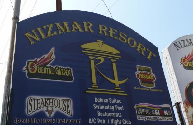 фотографии Nizmar Beach Resort изображение №4