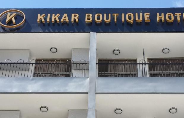 фото отеля Kikar Boutique (ex. Hotel Hof) изображение №13