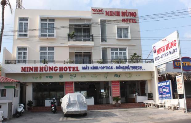 фото отеля Minh Hung Hotel изображение №17
