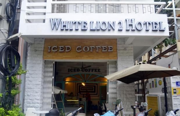 фото отеля White Lion 2 (ех. Perfume Grass Inn) изображение №1