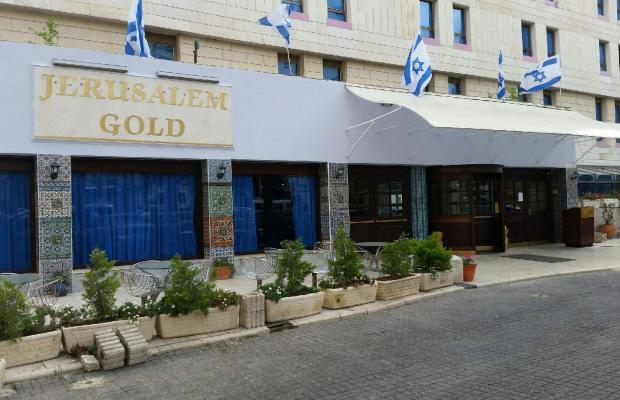 фото отеля Jerusalem Gold изображение №1