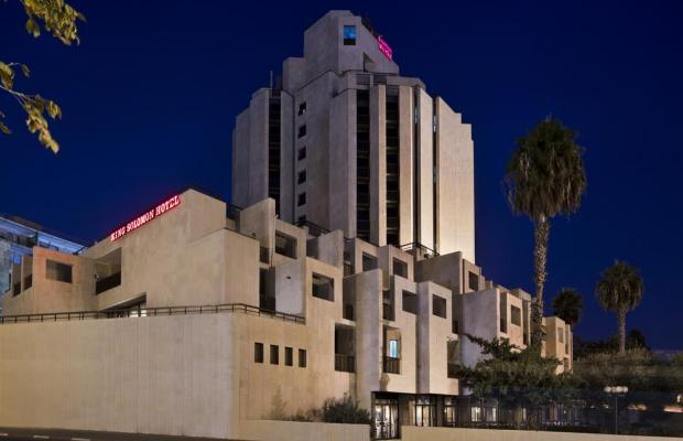 фото отеля King Solomon Jerusalem изображение №21