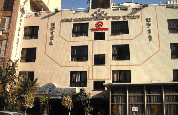 фото отеля King Koresh изображение №1