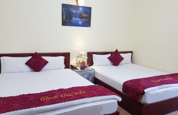 фотографии отеля Thanh Thao Dalat Hotel изображение №19