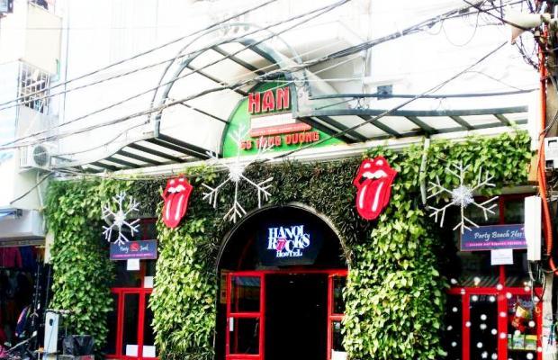 фото отеля Hanoi Rock Hostel (ex. Hanoi Central Inn; Ariva MS Salute; Majestic Salute) изображение №1