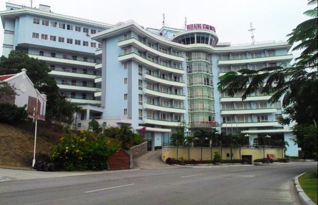 фото отеля Morning Star Resort изображение №1