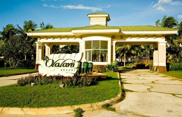 фотографии отеля Olalani Resort & Condotel изображение №27