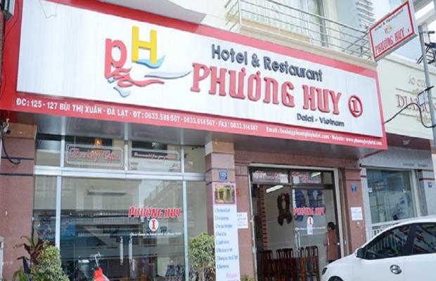 фото отеля Phuong Huy 1 Hotel изображение №9