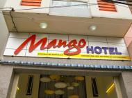Mango Hotel, 2*
