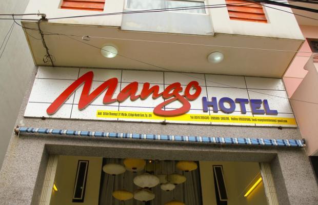 фото отеля Mango Hotel изображение №1