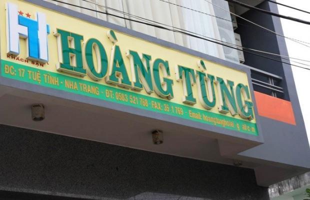 фотографии отеля Hoang Tung Hotel изображение №3