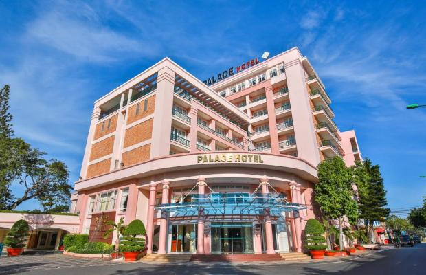 фото отеля Palace Hotel изображение №45