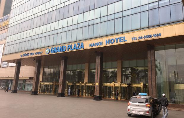 фото Grand Plaza Hanoi изображение №2