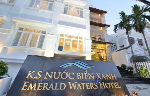 фото Hoi An Emerald Waters Hotel & Spa (ex. Southern Hoian Hotel & Villas; Hoi An Salute Hotel & Villa) изображение №2