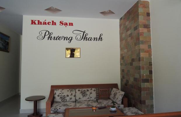 фотографии Phuong Thanh Hotel изображение №24