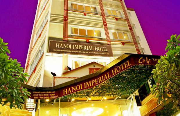 фото отеля Hanoi Imperial Hotel изображение №1