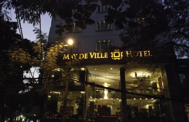 фотографии May de Ville City Centre изображение №4