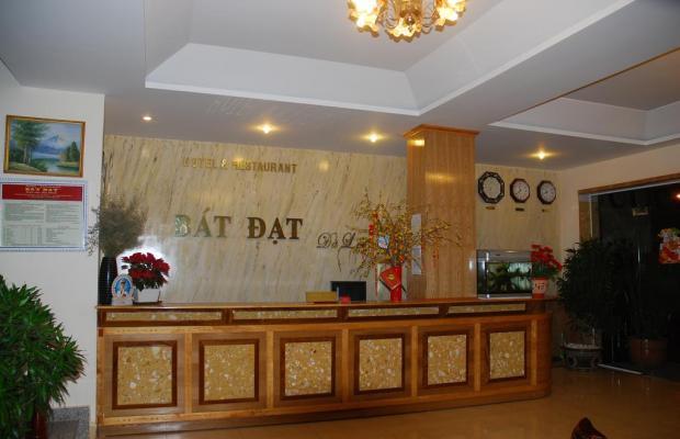 фото отеля Bat Dat Hotel Da Lat изображение №17