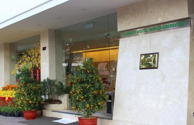 фото Liberty Saigon Greenview (ex. Que Huong Liberty 3) изображение №6