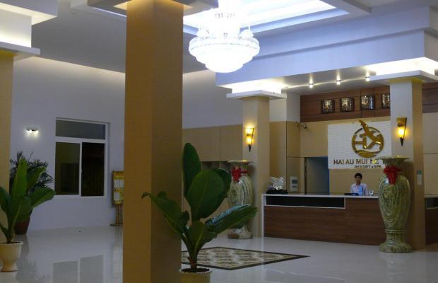 фотографии отеля Hai Au Mui Ne Beach Resort & Spa изображение №27