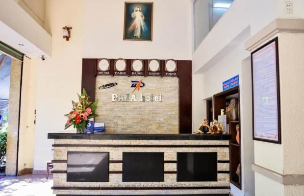 фотографии отеля Dai A Hotel изображение №47