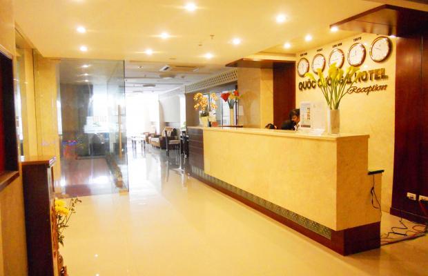 фото Quoc Cuong II Hotel изображение №22