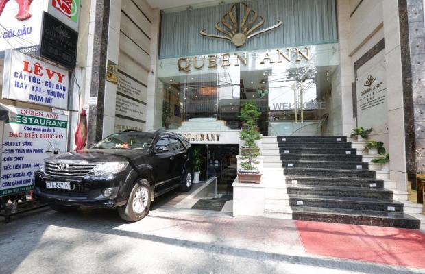 фото Queen Ann изображение №2
