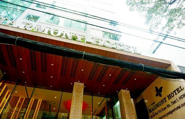 фото отеля Harmony Saigon Hotel (ex. Sapphire; Tan My Dinh 2) изображение №1