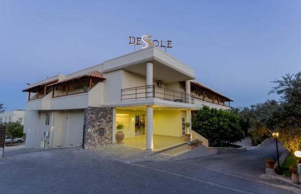 фотографии Dessole Blue Star Resort (ex. Blue Star & Sea) изображение №24