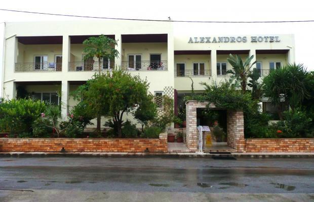фото отеля Alexandros изображение №17