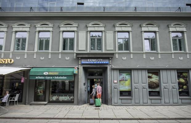 фото Kaunas City изображение №2