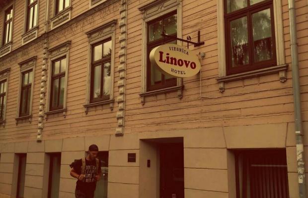 фото отеля Linovo (ex. Grizins) изображение №1