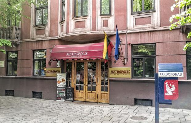 фото отеля Metropolis изображение №1