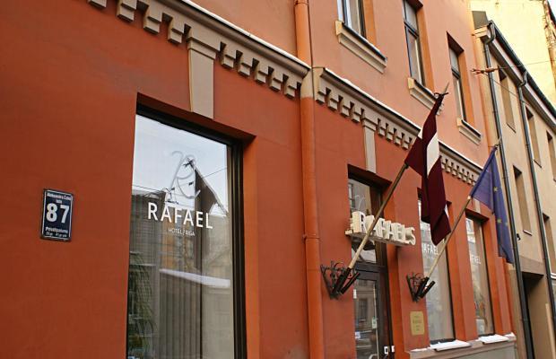 фото отеля Rafael Hotel Riga (ex. Enkurs) изображение №1