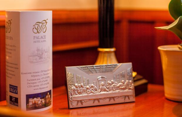 фото отеля TB Palace Hotel & Spa изображение №101