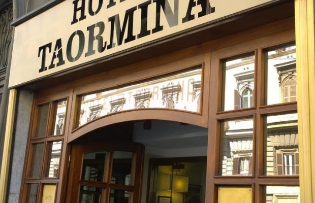 фото Taormina изображение №2