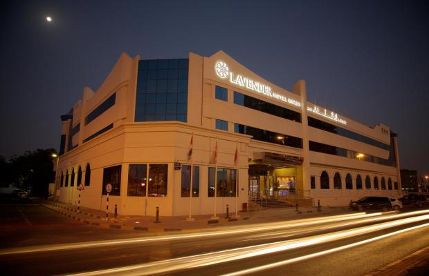 фото Lavender Hotel Sharjah (ex. Lords Hotel Sharjah) изображение №2