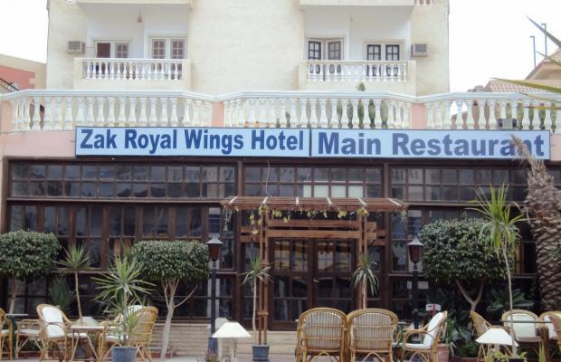фотографии Zak Royal Wings изображение №4