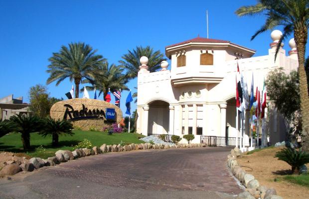 фото Radisson Blu Resort (ex. Radisson Sas) изображение №62