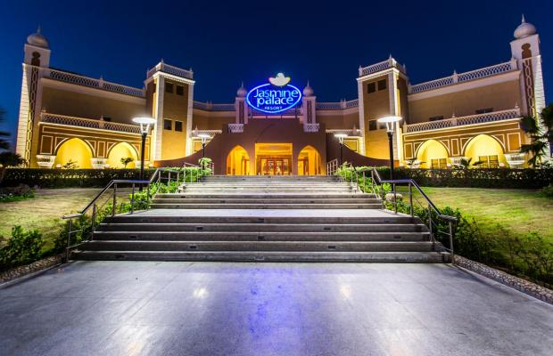 фото Jasmine Palace Resort & Spa изображение №18