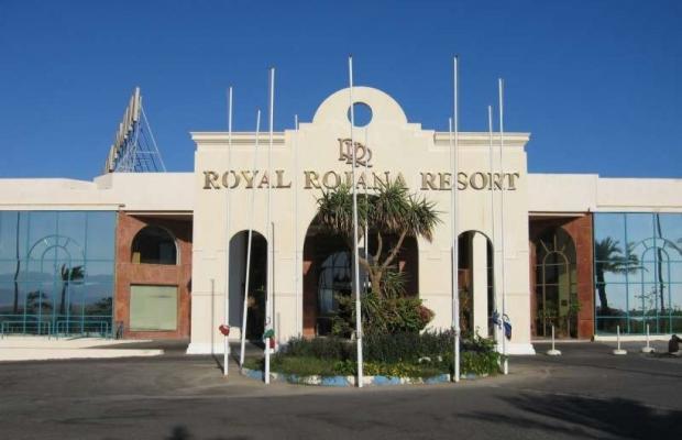фотографии Dessole Royal Rojana Resort изображение №24