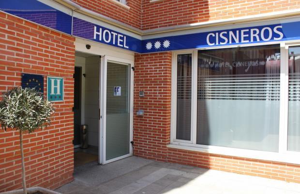 фотографии отеля Cisneros изображение №3
