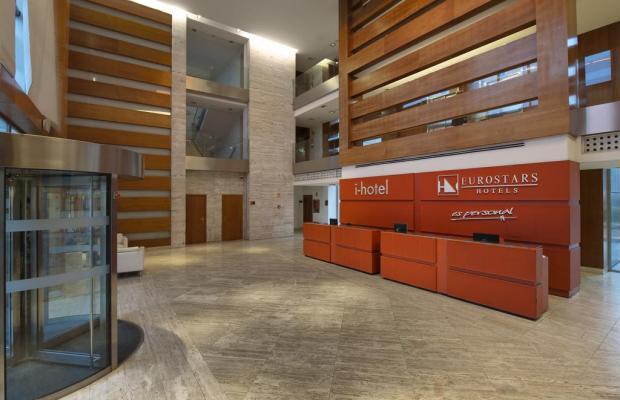 фото отеля Eurostars I-Hotel изображение №5