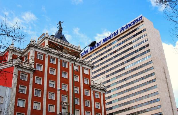 фотографии отеля Melia Madrid Princesa изображение №39