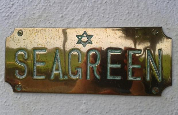 фотографии Seagreen Guesthouse изображение №12