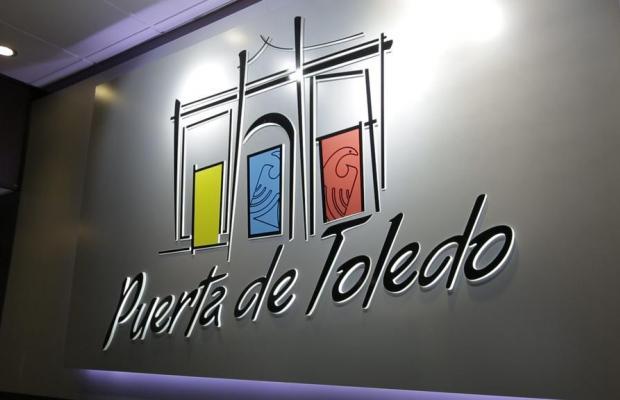 фото отеля Puerta De Toledo изображение №13