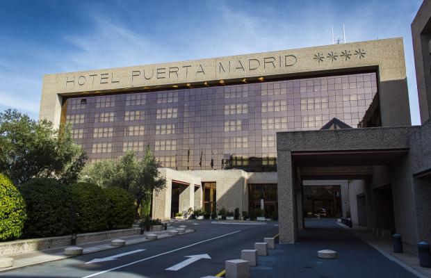 фото отеля Silken Puerta Madrid изображение №1