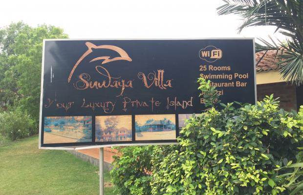 фото Suwaya Villa изображение №2